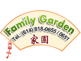 Family Garden Chinese Restaurant, Columbus, OH